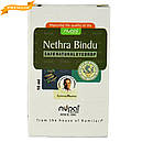 Глазные капли Нетра Бинду (Nupal Remedies) - аюрведа премиум класса, 10 мл, фото 6