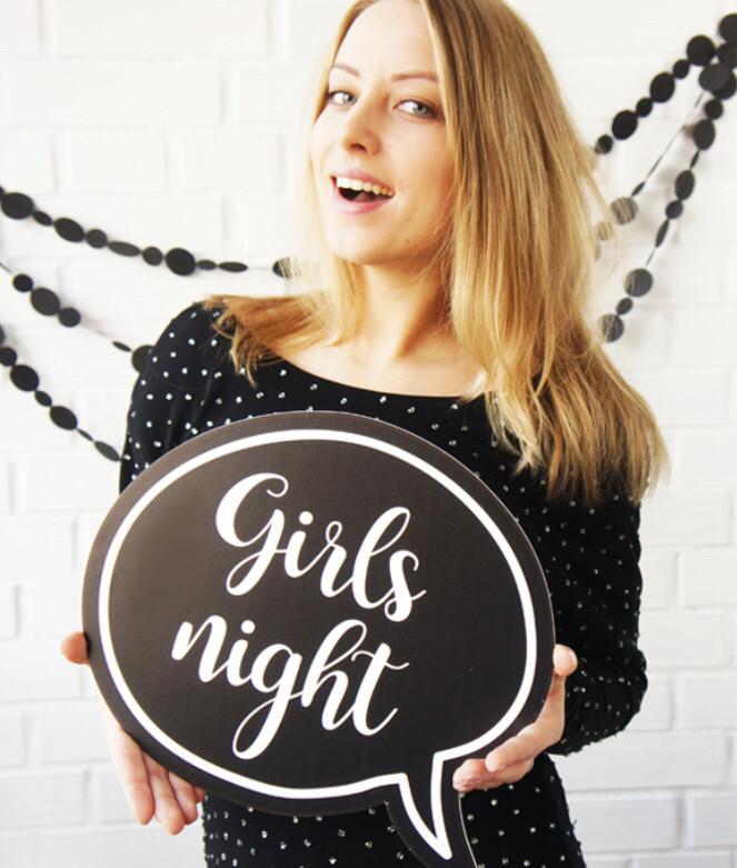 "Табличка ""Girls night"""