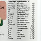 Агастья Расаяна (Nupal Remedies), 500 грам - від кашлю, зміцнює серце і легені, особливо добре курцям, фото 3