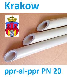Полипропиленовая труба армированная алюминием для отопления Krakow ppr-al-ppr PN 20