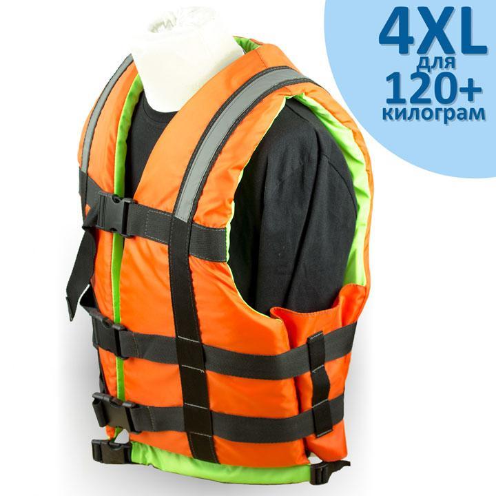 """Страховочный жилет """"Glisser"""" размер """"4XL"""" более 120 кг."""