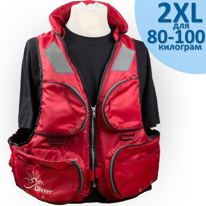 """Страховочный жилет """"Glisser"""" Premium Red """"Shimano"""" размер """"2XL"""" от 80 до 100 кг."""