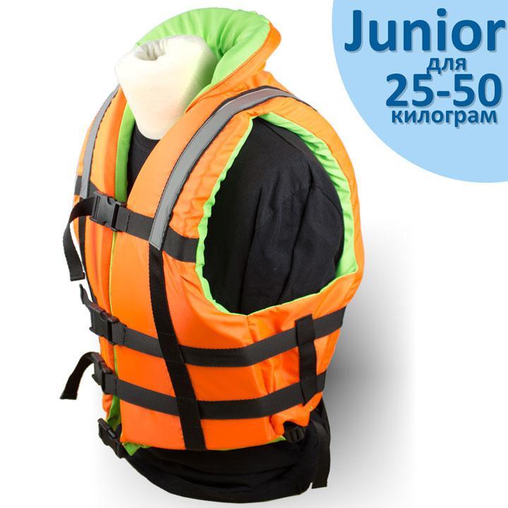 """Детский страховочный жилет """"Glisser"""" Junior от 25 до 50 кг."""