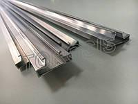 Алюминиевые вставки для экономпанель 2.44 см.