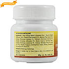 Навака Гуггул (Navaka Guggulu, SDM), 40 таблеток по 500 мг - Аюрведа преміум класу, фото 3