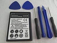 Аккумулятор Galaxy Note 1 N7000 EB615268VU, фото 1