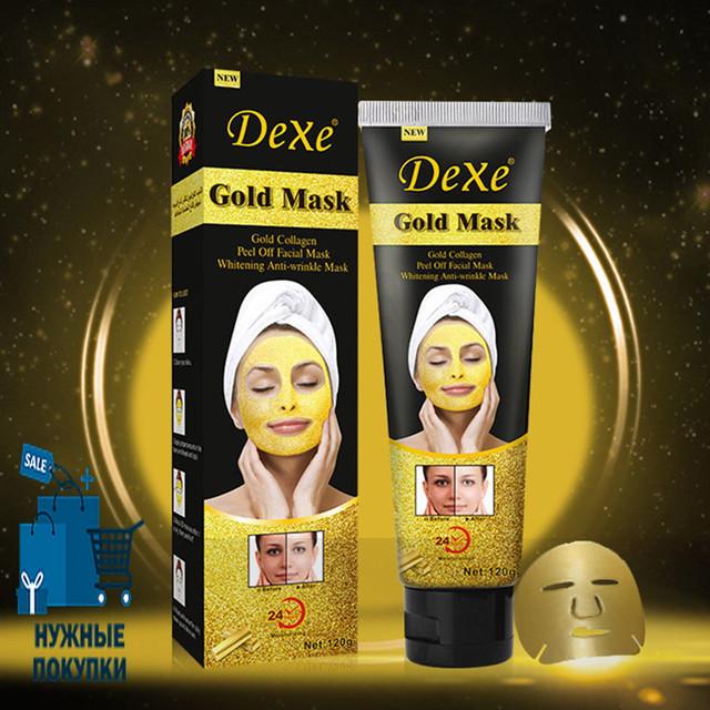 Крема и маски для лица и тела