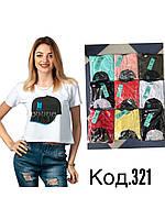 f385172220be01 Одежда 7 км турция оптом в Украине. Сравнить цены, купить ...
