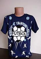 Футболка  для мальчика Футбольный мяч,  с пайетками перевертышами 10-11 лет