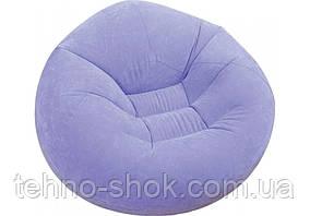 Надувное кресло INTEX 68569,  107х104х69 см фиолетовое