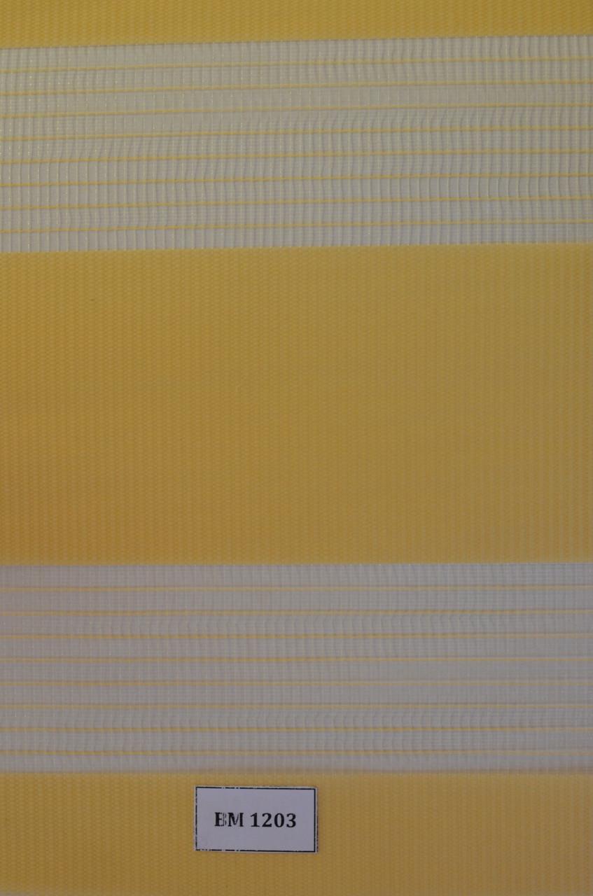 Рулонные шторы день-ночь желтые ВМ-1203