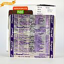 Нефровин (Nefrowin Capsules, Nupal Remedies) препарат для успешного лечения нефрита, 50 капсул, фото 6