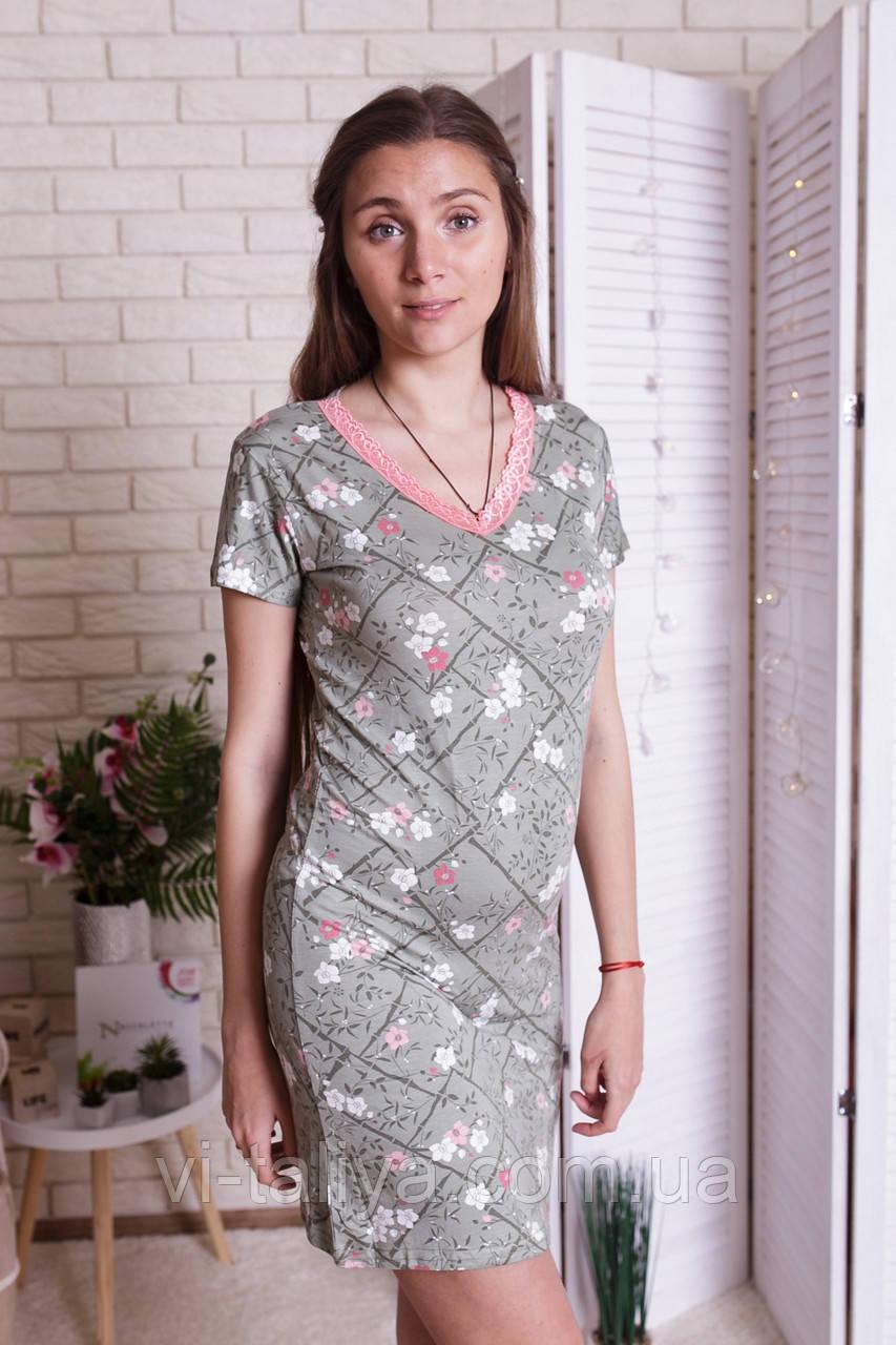 3fea42917507 Удобное платье для дома и отдыха Nicoletta - интернет-магазин vi-taliya.com
