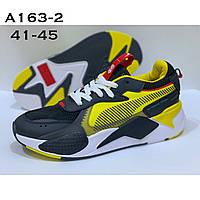 Мужские кроссовки Puma  RS-X оптом (41-45)
