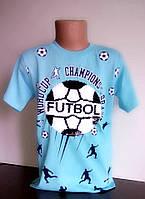 Футболка  для мальчика Футбольный мяч,  с пайетками перевертышами