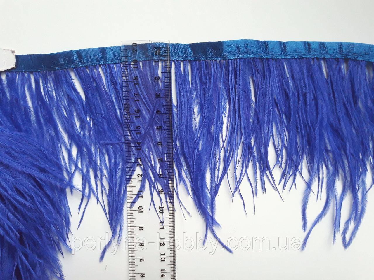 Пір'я страуса на тасьмі синє, 10-12 см.  Ціна за 1 метр