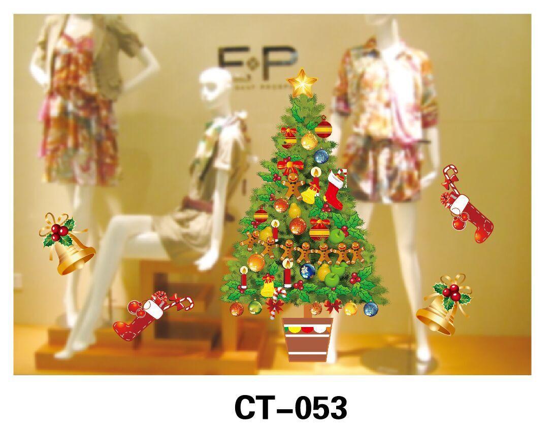 Новогодняя наклейка на окно, белая, 64*80 см (080631-CT-053)