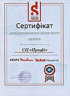 Сервисный Центр TEFAL в Одессе 094 917 82 54-- Ремонт бытовой техники