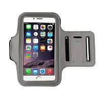 Спортивный чехол на руку для смартфона Armband серый, фото 1