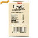 Тирофит (Thyrofit Capsules, Nupal Remedies) для лечения дисфункции щитовидной железы, 50 капсул, фото 5