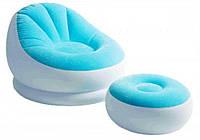 Надувное кресло велюровое Intex 68572 с пуфиком 104х109х71 см голубое, фото 1