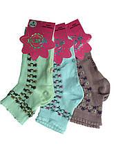 Шкарпетки дитячі літні