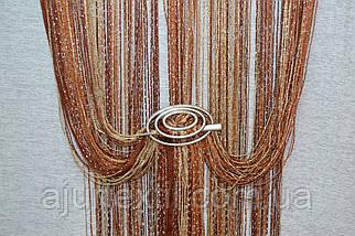 Шторы нити с люрексом радуга шоколад, фото 3