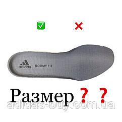 Как подобрать размер обуви.