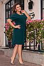 Платья женское размер 52-58 Агатти , фото 2