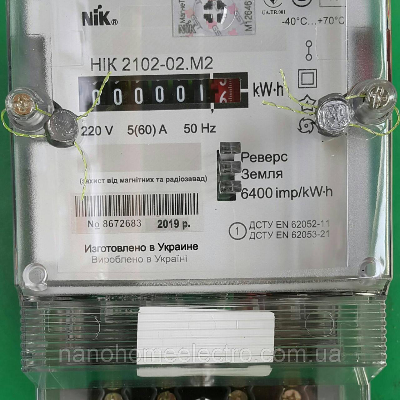 Счетчик однофазный Nik 2102-02 М1В Украина