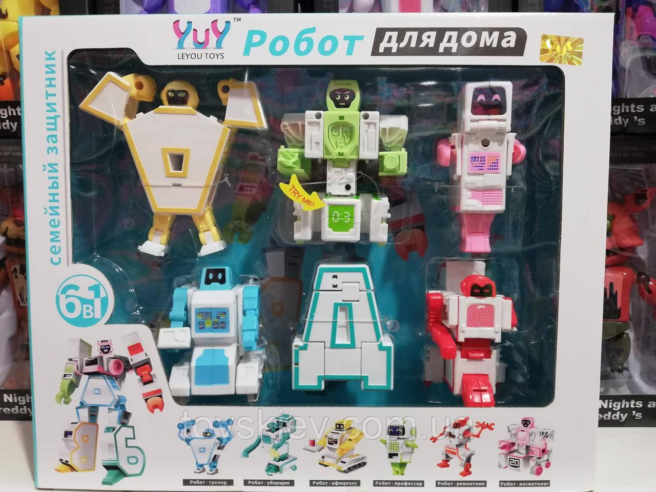 """Конструктор буквы-трансформеры, Трансботы """"Боевой Расчёт"""" Робот для дома семейный защитник."""