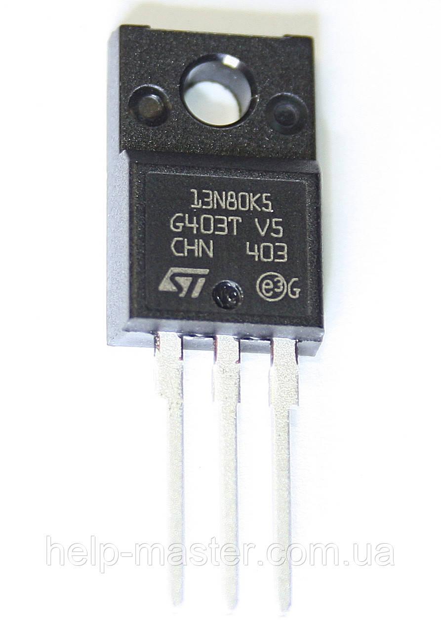 Транзистор STF13N80K5 (TO-220FP)