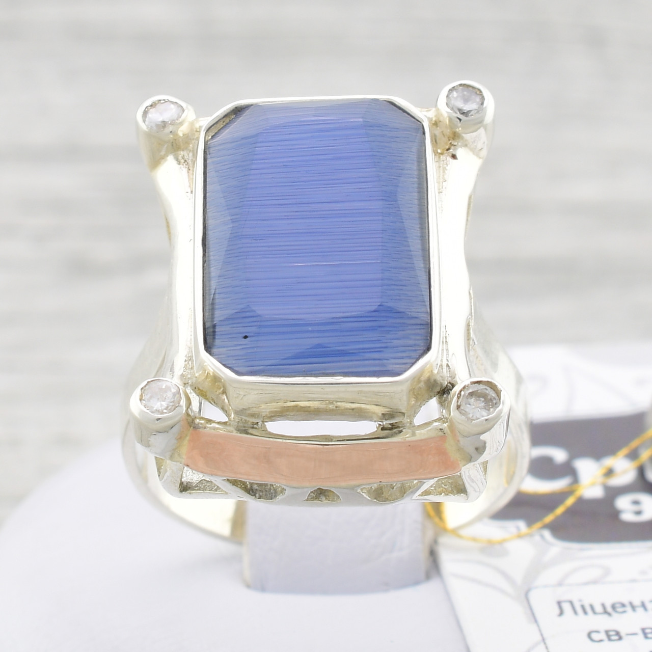"""Серебряное кольцо с золотыми пластинами """"Глория"""", вставка синий улексит, вес 6.6 г, размер 18.5"""