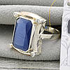 """Серебряное кольцо с золотыми пластинами """"Глория"""", вставка синий улексит, вес 6.6 г, размер 18.5, фото 3"""