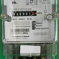 Лічильник електроміханіческий Nik 2102-02.М2 220В 5(60)А