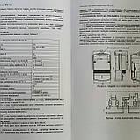 Лічильник Нік 2102-02.М2 Україна, фото 2