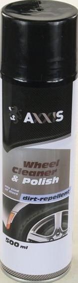Очиститель для дисков AXXIS