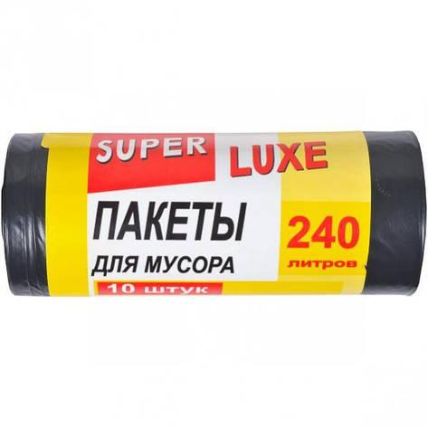 Пакет для мусора А10 260×370 240 л 10 штук Super Luxе    КРSL260х370/240л, фото 2