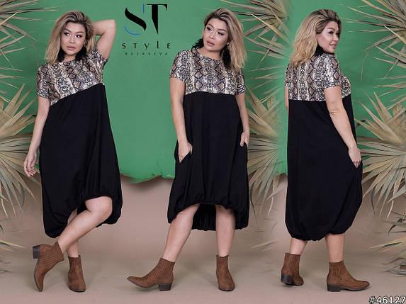 Комфортное повседневное платье, фото 2
