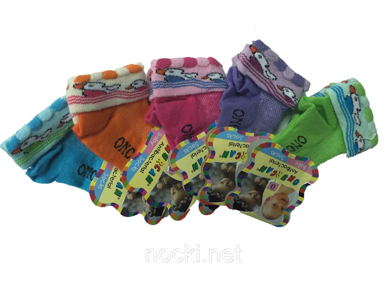 Шкарпетки дитячі літні сітка Onurcan для дівчаток