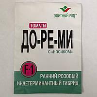 Томат Дореми F1 Элитный ряд 5 г