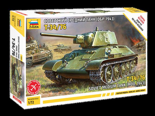 Советский средний танк Т-34/76 (мод. 1943 г.) сборная модель, сборка без клея. 1/72 ZVEZDA 5001, фото 2