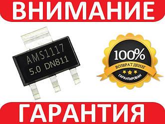 Микросхема чип стабилизатор AMS1117 5V