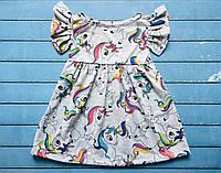 Детское летнее платье Пони кулир