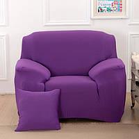Чехол на кресло универсальный HomyTex Бифлекс  Фиолетовый