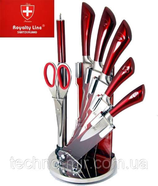 Набір ножів Royalty Line RL-KSS804 7pcs