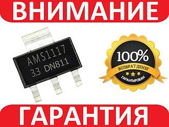 Микросхема чип стабилизатор AMS1117 3.3V