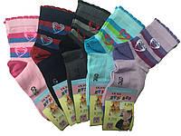 Носки детские летние сетка Onurcan для девочек 9 сердечко