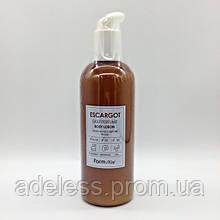 Лосьон для тела с экстрактом улитки Farm Stay Escargot Daily Perfume Body Lotion, 330 мл