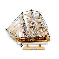Модель корабля парусной бригантины 43 см AS025A